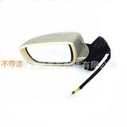 Sprawiają  że dla BYD Surui Sharp G5 lusterko wsteczne lusterko wsteczne lusterko wsteczne szybkie Sharp lustro
