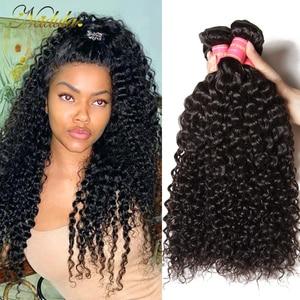 Image 1 - Nadula saç brezilyalı kıvırcık saç örgü 3 adet/4 adet brezilyalı Remy saç demetleri anlaşma 100% kıvırcık insan saçı uzatma 8 26 inç