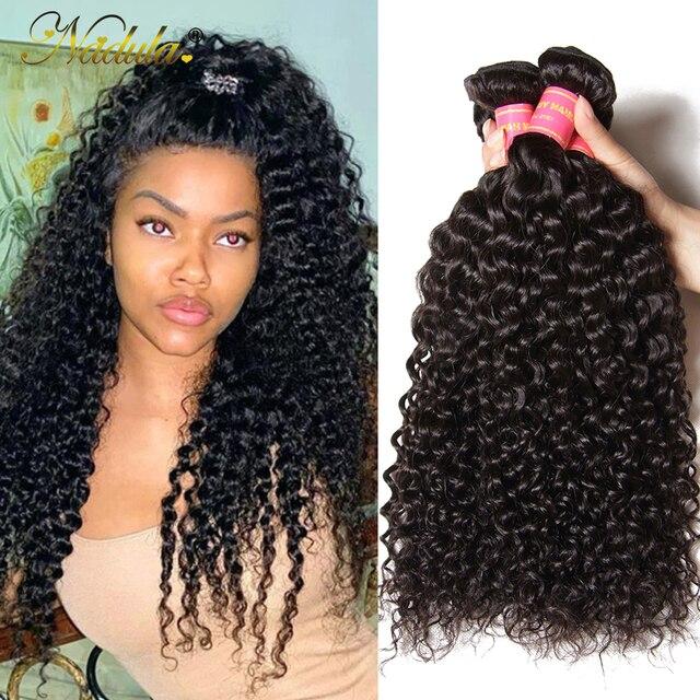 Nadula saç brezilyalı kıvırcık saç örgü 3 adet/4 adet brezilyalı Remy saç demetleri anlaşma 100% kıvırcık insan saçı uzatma 8 26 inç