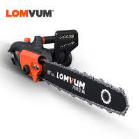 LOMVUM Chainsaw Electric Chain Saw Garden Tools Wood Cutting Multifunctional Handheld High Power Electric Saw