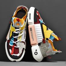 Nowe wysokiej jakości buty do biegania dla mężczyzn oddychające sportowe buty sportowe projektant wygodne miękkie buty do biegania Zapatillas tanie tanio LISM CN (pochodzenie) Bounce Stabilność Hard court Początkujący Dla dorosłych Mesh (air mesh) Średnie (b m) Niskie