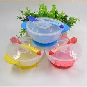 Детское питание малыша тренировочная чаша с ложкой набор мультфильм бинауральная детская посуда для кормления дети тарелка присоска чаша ...