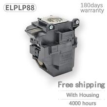 תואם מנורת מקרן עם דיור עבור ELPLP88 עבור E PSON EB S300/EB S31/EB U04 EB X31 EB W29 EB X04 EB X27 EB X29 EB X31