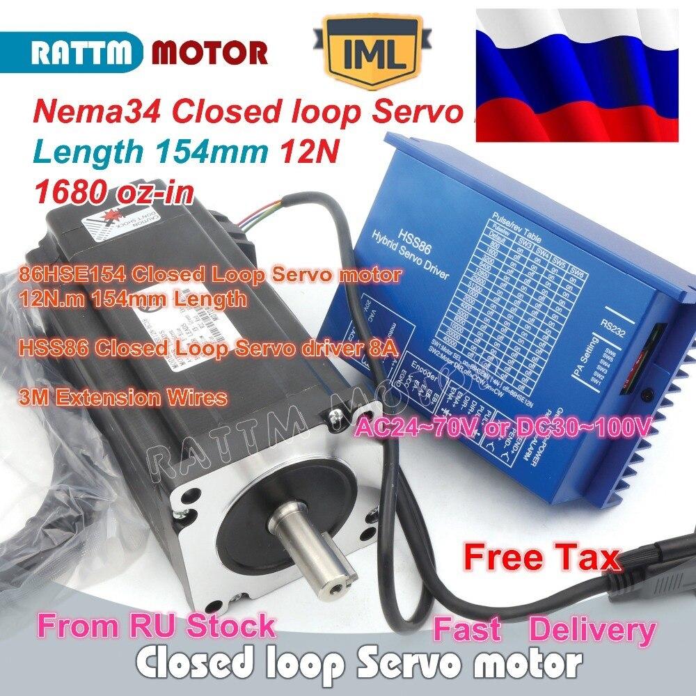 1PC Nema34 Closed Loop Stepper 9NM 6A 34SSM1460+1PC Driver HBS86H  ACT MOTOR