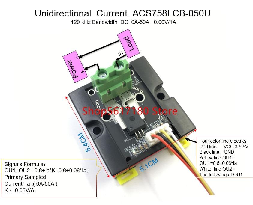 ACS758LCB ACS758 050u Unidirectional DC Current Sensor Module ACS758LCB-050U  120 KHz Bandwidth  DC: 0-50A  0.06V/1A