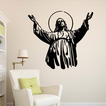 Aw9441 Christian figure Jesus wall sticker living room bedroom decor stickers removable waterproof