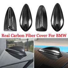 Настоящее углеродное волокно для BMW M2 M3 M4 12345 7 Series X1 X3 F22 F30 F34 F80 F87 F32 F36 F82 G11 G20 G12 G30 Крышка антенны с Акулий плавник