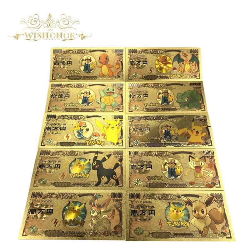 Все типы японский аниме банкнот золото Фольга карты билеты карточки для детства памяти Коллекция