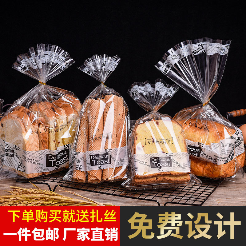 Bread Bag Baking Packaging Transparent 450g Grams Tu Si Dai Biscuit Seal Twist Ribbon Toast Food Bag