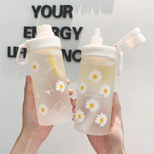 Cute Small Daisy Glass Male Female Students Straw Glass Bottle Frosted Small Daisy Water Cup Portable Universal Water Bottle fashion glass frosted cup couple water cup waterbottle water bottle cute water bottle glass glass drinking set water jug