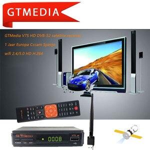 Image 2 - מקורי GT מדיה V7S HD HD מקלט לווין DVB S2 V7S מלא HD USB 2.0 DC 12V / 1.2A גבוהה איכות + משלוח אירופה 7 קליין cccam