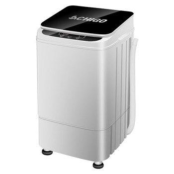 240 Вт полуавтоматическая стиральная машина для домашнего общежития мини маленькая волновая машина с сухим баром