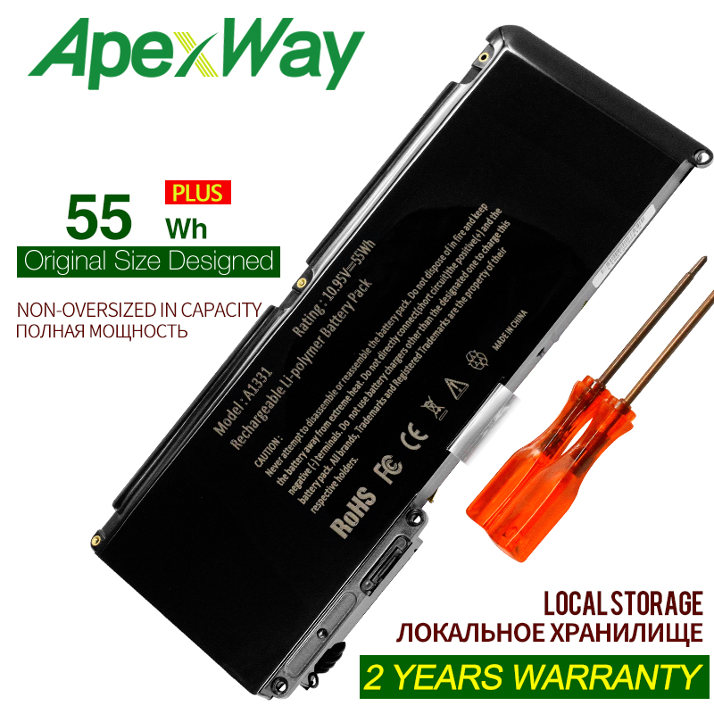 ApexWay 10.95 Laptop Battery For For Apple MacBook Unibody 13