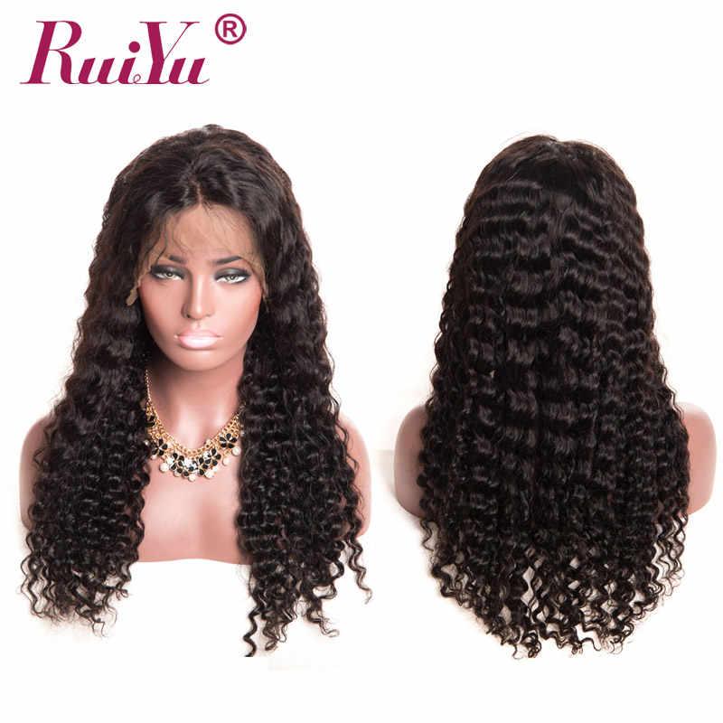 Brasileño de la onda profunda del pelo humano del frente del cordón pelucas personalizado gratis peluca por RUIYU Remy de la onda profunda del pelo humano paquetes con cierre