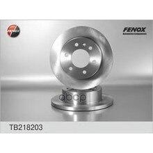 Диск Тормозной Задний Mb Sprinter 06-/Vw Crafter 06- Tb218203 FENOX арт. TB218203