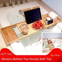 Бамбуковый поднос для ванной, нескользящий поднос для ванной, спа-ванна, Caddy, органайзер для книг, вина, планшета, подставка для чтения