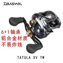 2017 새로운 모델 DAIWA TATULA SV TW 로우 프로파일 낚시 릴 7 + 1BB TWS SV CONCEPT
