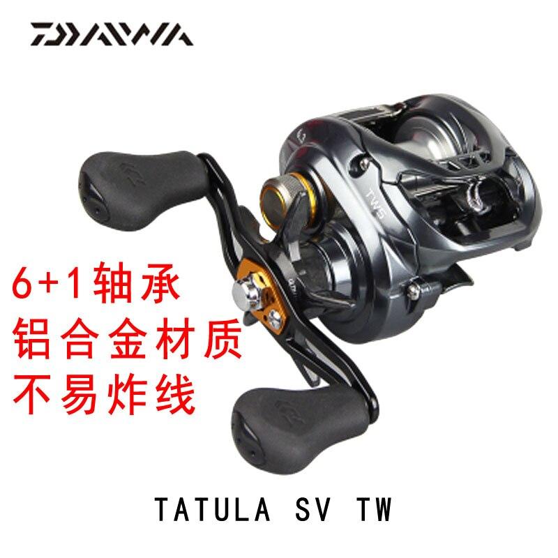 2017 новая модель DAIWA TATULA SV TW Низкопрофильная Рыболовная катушка 7 + 1BB TWS SV CONCEPT