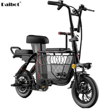 Electric-Scooter Battery Two-Wheels Daibot Removable 350W 12inch 48V with Seat Bicycles
