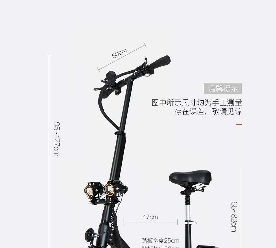 GUNAI Electric Scooter 11 inch 60V 24Ah 3200W Double Drive Motor Adult Scooter  Max Speed 70km/h with Removeable Seat