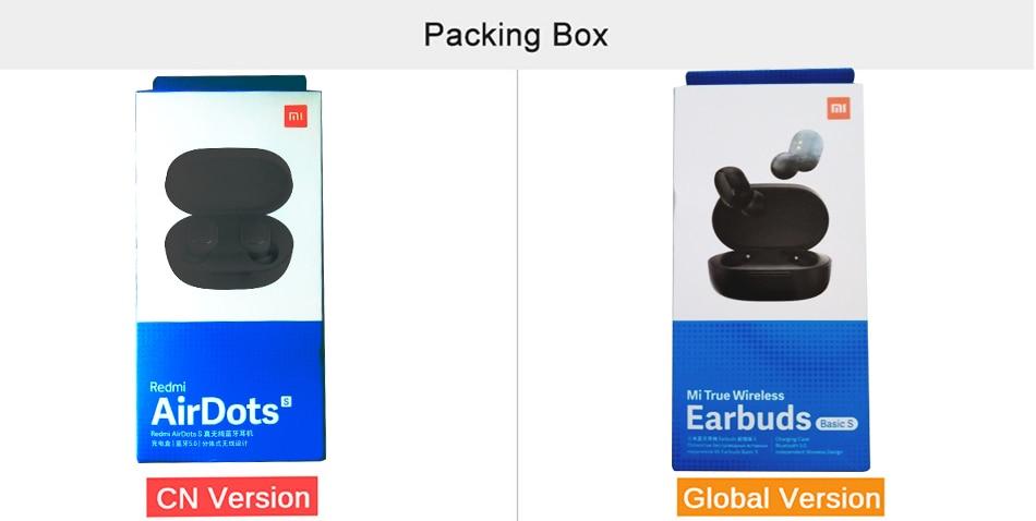 包装盒-02
