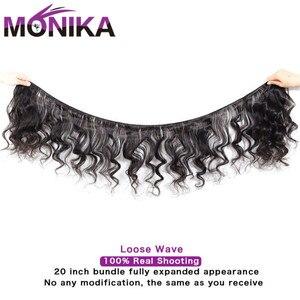 Image 2 - Monika 8 30 นิ้วชุดหลวมคลื่น 100% มนุษย์ Hair Peruvian Hair Bundles NATURAL Color remy Hair Extensions