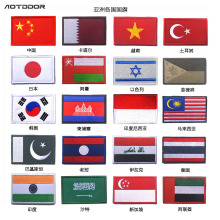 Азиатский Национальный значок-флажок вышитые липучки нарукавная эмблема этикетка для одежды Япония Южная Корея Китай Саудовская Израиль