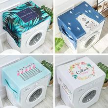 Скандинавские льняные роликовые крышки для стиральной машины, пылезащитная крышка для одной двери, крышка для холодильника, бытовой Органайзер для холодильника, кухонная утварь