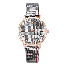 Casual Romantic Wrist Watch for Women Stylish Silver Grid Leather Strap Ladies Clock Simple Dress Gift Reloj Mujer Montre Femme