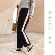Женские трикотажные брюки Капри dushu свободные свободного покроя