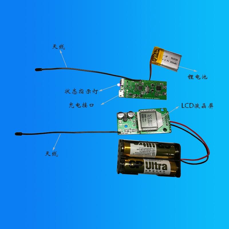 UHF High Fidelity Wireless Audio Transceiver