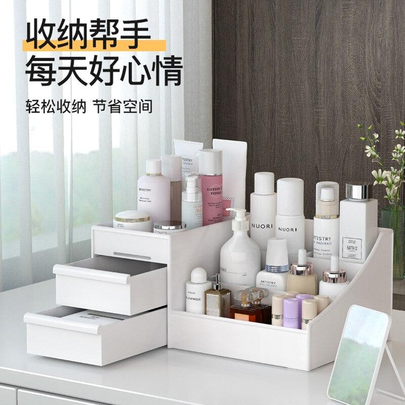 Cosméticos caixa de armazenamento gaveta maquiagem organizador penteadeira cuidados com a pele rack casa recipiente do telefone móvel artigos diversos
