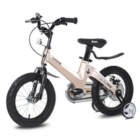 The new children's bicycles magnesium alloy double disc 12 inch 14 inch 16 inch bicycle children's bike