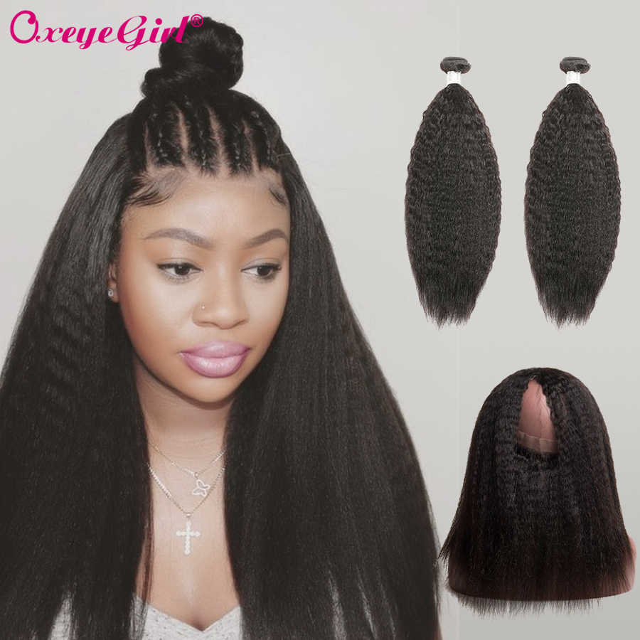 Oxeye girl 360 Lace Frontal With Bundles Malaysian Kinky Straight Hair Human Hair Bundles With Frontal Non Remy Bundles Hair