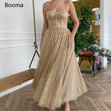 Booma с золотым блеском Тюлевое платье на выпускной бретельках