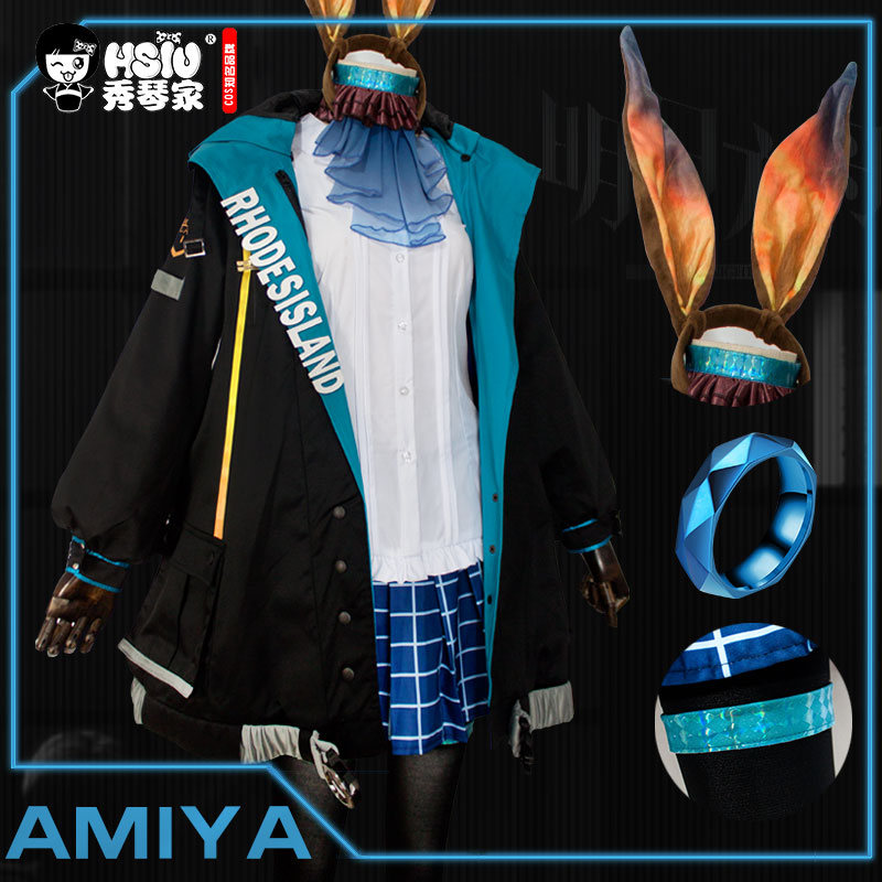HSIU Arknights AMIYA Cosplay Kostüm Mantel Jacken Rock Hemd Full Set Perücke Spiel Frauen Halloween Karneval Kostüme Nach Maß