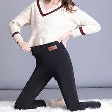 Plus Size Warm Pants Women Winter Leggings Skinny Thick Velvet Wool Fleece Girl Leggings Trousers Lambskin Cashmere Pants XL-5XL