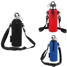 Sports Water Bottle Case Insulated Bag Neoprene Pouch Holder Sleeve Cover Carrier for Mug Bottle Cup 750ml(China)