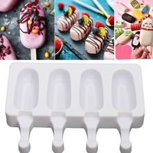 4 Cell Big Size Silicone Ice Cream Mold Popsicle Molds DIY Homemade Dessert Freezer Fruit Juice Ice Pop Maker Mould with Sticks zhenxing 4 cup ice pop making molds w sticks translucent white green