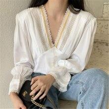 Сексуальная пижама стильная блузка Женская Осенняя Повседневная