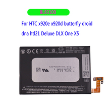 Original Phone Battery BL83100 2020mAh For HTC Butterfly X920e Droid DNA Deluxe DLX One X5 THL21 droid fm