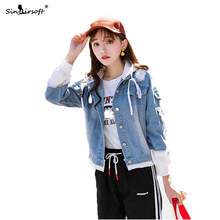 New Autumn Casual Denim Jacket Women's Shirt Hooded Long-sleeved Denim Hole Embroidery Jacket Slim Korean Jacket Hot Sale hooded wing embroidery distressed denim jacket