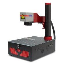 20W30W50W Fiber laser marking machine
