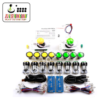Zero Delay Pc Arcade Game DIY Parts Kit 2X 8Way Joystick + 16X Chrome Illuminated Arcade Button- Support All Windows Systems
