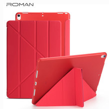 Case Cover for iPad 9.7 2017 Roman PU Leather Magentic Smart Cover Soft TPU Back Protective Case for iPad 2018 cover A1822 A1823 for ipad6 leather case soft tpu back trifold smart cover shockproof protective case for ipad 6 air2 gift