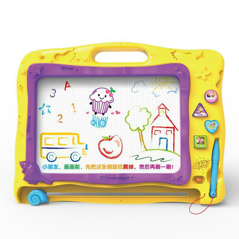 CHILDREN'S Drawing Board Extra-large No. Magnetic Music Story Writing Board Baby Early Childhood Educational Magnet Painted Dood