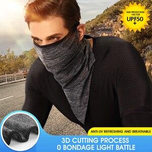 Многофункциональная маска для лица со льдом, шелковая солнцезащитная Кепка, шарф, летняя одежда для езды на велосипеде, спортивная одежда, а...
