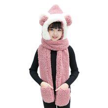Kids 3 In 1 Warm Plush Winter Hat Cute Bowknot Bear Ears Scarf Gloves Hoodie Cap