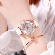 Stardust Starry Sky Luxury 2019 Women Watches Fashion Ladies Womens Quartz Wristwatch Young Girl Watchproof reloj mujer