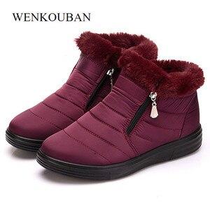 Image 1 - Зимние ботинки; Женские водонепроницаемые ботильоны; Зимние теплые ботинки с искусственным мехом; Повседневная женская обувь на плоской подошве; Botas Mujer Invierno